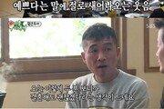 """'미우새' 김건모, 이무송♥노사연 모습에 """"결혼 하고싶다"""""""