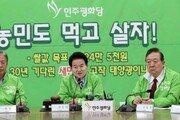 """정동영, 김수현 집값 폭등 책임론…""""과거 악몽 되풀이 안돼"""""""