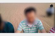"""리비아 우리국민 피랍 4개월…정부 """"건강 확인"""""""