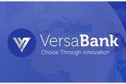 """캐나다 은행, 암호화폐 저장을 위한 디지털 금고 """"VersaVault"""" 런칭 발표"""