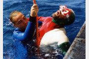 [내 마음에 작품 하나] 푸른바다·죽음 부른 경쟁, 25년 흘러도 선명한 잔상