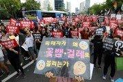 법원, 성인영화 '미투-숨겨진 진실' 상영금지 신청 기각