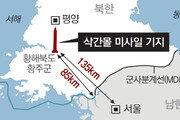 """""""北, 비밀 미사일기지 13곳 계속 운용"""""""