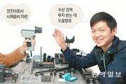 """""""초소형 AR렌즈 우리가 만들자""""… 취업 대신 창업 나선 고교 동창생"""