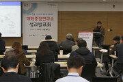 """인문학-사회과학 분야 성과… """"역량 강화 위해 지속적 지원 필요"""""""