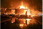 美캘리포니아 산불 강풍 타고 확산 31명 사망…LA 인근 위협