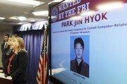 美 사이버 사령부, 北악성소프트웨어 정보 민간에 공개