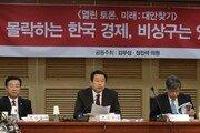 """김무성 """"2기 경제팀, 1기보다 엉터리…경제 망치겠다는 독선"""""""