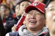 '관중석'의 최태원, SK와이번스 우승하자 '헹가래' 환호