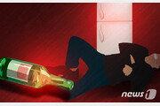 술 탓에 매일 13명 사망…男 5명중 1명은 알코올 장애
