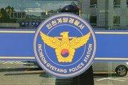 인천 계양구 빌라서 70대 여성 숨진 채 발견