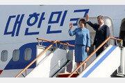 '5박6일 동남아 순방' 文대통령, 싱가포르 도착…14일 아세안 정상회의 참석
