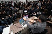 """""""양진호, 조직적 증거인멸…수억 제시 직원 회유·협박 """""""