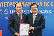 BC카드, 베트남 결제사업 진출… QR 활용한 디지털 플랫폼 협업