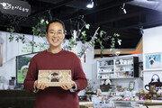 """""""아토피에 좋은 초유비누… 1만원 넘는 가격에도 잘 나가요"""""""
