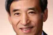 '중앙은행들의 중앙은행' BIS, 이주열 총재 한국인 첫 이사 선출