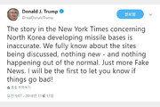 """트럼프 """"北 미사일 기지 보도, 또 다른 가짜뉴스일 뿐"""""""