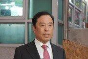 """김병준, 자진사퇴 요구에 """"제 갈길 묵묵히 가겠다"""" 일축"""
