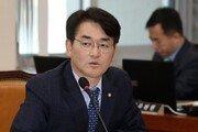 """박용진 """"한국당이 때리면 맞겠다…유치원 3법만 통과시켜달라"""""""