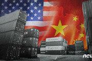 """美의회 보고서 """"중국, 미 안보와 경제에 심각한 위협"""""""