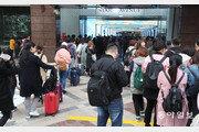 사드 보복 풀리나…中, 한국행 단체관광 상품 판매 제한 사실상 해제