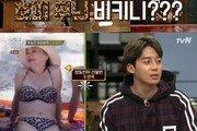 """'수미네 반찬' 허경환 """"이상형은 김수미…비키니 사진에 깜짝"""""""