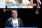 """'살림남' 김성수 """"혼자 육아·살림 벅차…딸 사춘기 겁난다"""""""