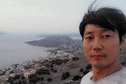 """송종국 """"아이들 생각해 악플 자제하길"""" SNS에 심경 고백"""