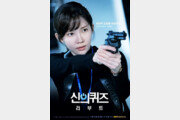 배우 윤주희 누구? 2007년 데뷔…'신의 퀴즈' 신스틸러