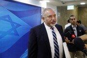 """이스라엘 국방장관 전격 사임…""""테러에 굴복했다"""""""