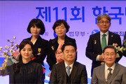14년간 범죄피해자 재기 도운 배영미씨 국민포장