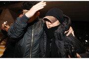"""장시호, 대법원 재판중 형기 만료 석방…""""죄송합니다"""""""