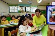 '유치원 3법' 운명은?…여야 정쟁 오가며 갈등 '절정'