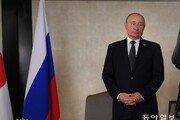 [원대연의 잡학사진]文대통령 기다리는 '지각 대장' 푸틴의 깜짝쇼