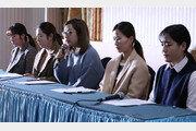 [전문] 여자컬링 '팀킴' 폭로 기자회견
