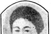 독립운동가 박열의 일본인 아내, 건국훈장 받아