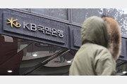 '청년 고용' 역풍 맞은 은행권, 희망퇴직 '칼바람'