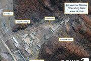 """美국무부 """"北, 모든 탄도미사일 관련 활동 중단해야"""""""