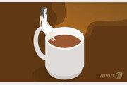 매일 캔커피 2개씩 마시면 뜨거움 25% 더 잘 참는다
