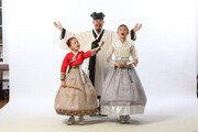 김봉곤 훈장과 청학동 국악자매, '福 콘서트' 전국투어