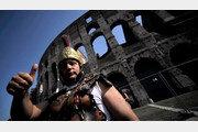 로마 길거리서 술 마시면 벌금 51만 원… 검투사 분장도 금지