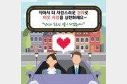 [카드뉴스]작아서 더 사랑스러운 경차로 이웃 사랑을 실천하세요~