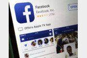 [글로벌 이슈/서동일]아프리카 국가들이 가짜뉴스를 피하는 방법