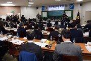 법관회의, 사법농단 연루판사 탄핵촉구안 상정…오후 본격 논의