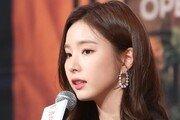 """'국경없는포차' 신세경 """"불법 촬영, 선처 절대 없을 것"""""""