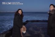 '하트시그널2' 정재호-송다은, 또 결별설…인스타그램 '언팔' 상태