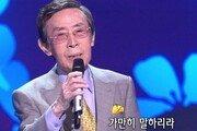 가수 안다성 '가요무대' 출격…실검 등극 화제