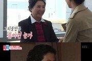 '동상이몽2' 고두심, 한고은♥신영수에게 '또 다른 엄마'