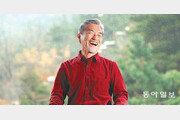 """""""행복한 音의 감옥에 갇혀 지냈쥬"""" 성대수술 극복하고 4년만에 정규앨범 '9집 자화상' 내는 소리꾼 장사익씨"""
