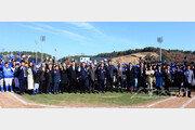 기장군, 야구 명예의 전당 조속 건립 서명운동 돌입